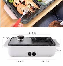 Nồi Điện Mini Chiên Nấu Đa Năng Chống Dính 2 in 1 2 ngăn Nồi lẩu kiêm bếp  nướng điện ký túc xá mini lẩu nướng rán xào nấu cơm tiết kiệm