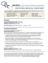 What Is Key Skills In Resume Example Best Of Resume Samples Medical Assistant Fresh Resume Medical Assistant