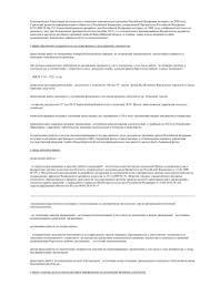 Архивная практика МГГУ им М А Шолохова План работы на 2014 год отдела архивной службы