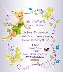 glamorous 3rd birthday invitation wording design to design birthday invitations