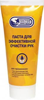Профессиональный <b>защитный крем для</b> рук для рабочих