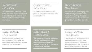 good standard towel size and standard towel size standard bath towel