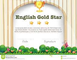certification template for english subject stock vector image certification template for english subject