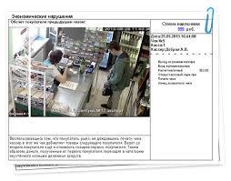 Система контроля кассовых операций и кассы set prisma установка видеонаблюдения