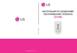 LG C1150