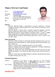 English Resume resume in english Enderrealtyparkco 1
