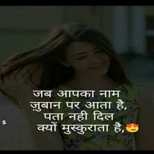 Download My First Love इशक महबबत Whatsapp Status