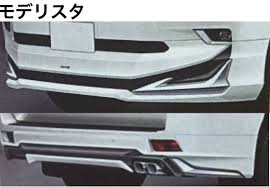 2018 Toyota Land Cruiser Prado (facelift) accessories leaked image ...