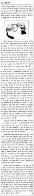 quotes about internet disadvantages quotes   inechehhoi xpg uol com br us internet advantages and disadvantages essay in punjabi