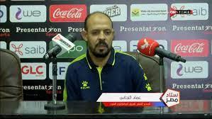 Al Ahly - عماد النحاس : عمري ما فوت اي مباراة ضد اي فريق...