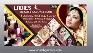 Beauty Parlour Banner Design Psd Free Vector Coreldraw