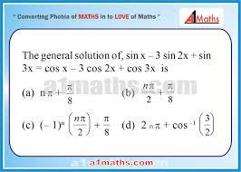p solved objective problems 14 1 trigonometric equation trigonometry