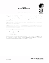 9 best images of example of notice of hearing public hearing public notice example