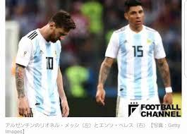 実況感想fifa ワールドカップ ロシア 総合トピ 8日目 ガールズ