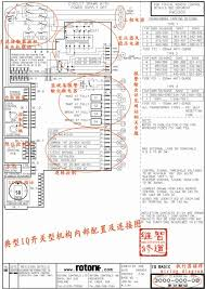 limitorque mx 10 wiring diagram wiring diagrams limitorque l120 40 wiring diagram schematics and diagrams