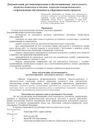 Calaméo - документация
