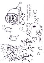 Kirby Coloring Pages Video Game Coloring Pages Video Games Free ...
