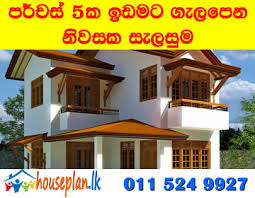 Small Picture Fancy Ideas House Plans In Sri Lanka 2012 13 Simple Plan Lanka