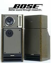 bose 701 speakers. bose 701 speakers