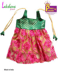 Baby Cradle Designs India New Born Kids Pure Silk Frock For Naming And Cradle Ceremony
