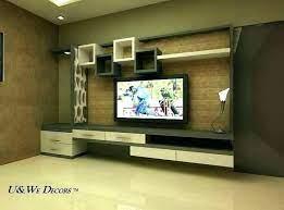 wall unit designs
