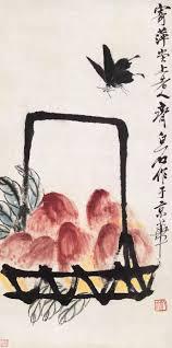 chinese brush painting master qi bai shi peach erfly