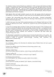 job ref r 571117 page 5 of 9 6 endocrinologist job description