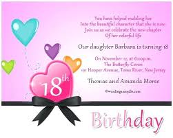 Birthday Invitation Cards 18th Wording Samples Bday Sample Party
