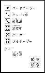 ピタッとピクチャ Ailab遊 ゲームマーケット公式サイト