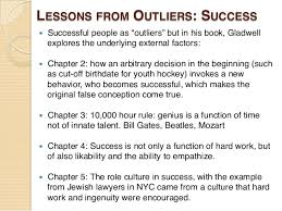 katz lecture outliers and the american dream 5