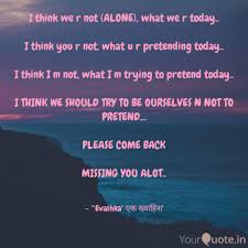 Alone Quotes Interesting I Think We R Not ALONE Quotes Writings By Sonil Singh
