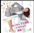 上田亜希子の最新おっぱい画像(3)