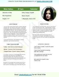 format of marriage resume matrimonial resume format format doc for marriage format check the
