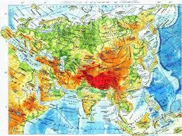 евразия Поиск по тегам ru видеоурок по географии 7 класс евразия