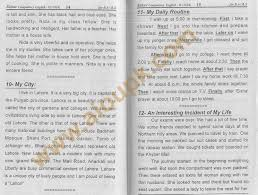 daily life essay essay oil gas conservation our daily life english  essays on chemistry in our daily life chemistry in our daily life essay in urdu aeon