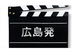 2018年度 各学部 広告アーカイブ 近畿大学