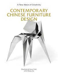 Designers First Contemporary Chinese Furniture Design A New Wave Of