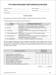 employee evaluation of manager form restaurant employee evaluation form kays makehauk co
