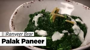 palakpaneer paneerrecipes ranveerbrar