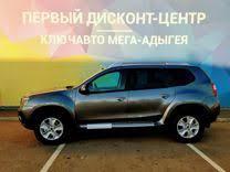<b>накладки</b> на <b>ручки</b> nissan - Авито — объявления в России ...
