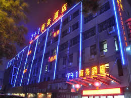 7 Days Inn Hefei Mingguang Road Bus Station Branch