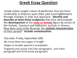 greek essay question greek artists sought a level of perfection  1 greek essay