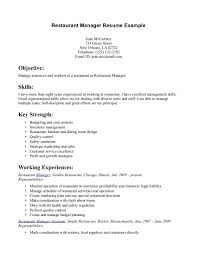 Job Resume Server Resume Skills Server Job Description For Resume
