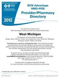 Bcn Advantage Hmo Pos Provider Pharmacy Directory West