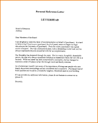 sample business recommendation letter template best live sample business recommendation letter template business letter of recommendation guide personal letter example flyer templates pdf