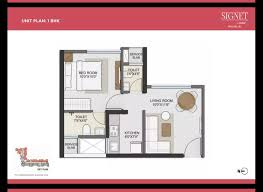 1 Bhk Layout Design 1 Bhk 330 Sq Ft Apartment