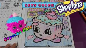 Lets Color Shopkins Cupcake Chic Looks Amazing Awesome Custom