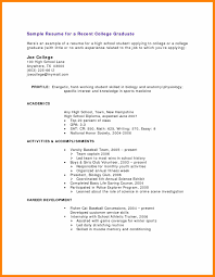 8 Resume Templates For No Work Experience Resign Latter