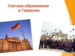 Проверить диплом на антиплагиат бесплатно онлайн дома Статья Москва Проверить диплом на антиплагиат бесплатно онлайн дома