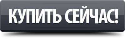 Купить виниловые браслеты на руку для Новогодних праздников купить виниловые контрольные браслеты в Красноярске купить виниловые контрольные браслеты в Канске купить виниловые контрольные браслеты в Берёзовке